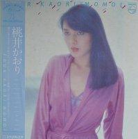 桃井かおり / FOUR KAORI MOMOI (LP)