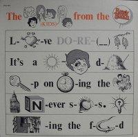 BRADY BUNCH / THE KIDS FROM THE BRADY BUNCH (LP)