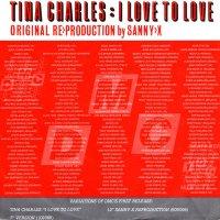 Tina Charles / I Love To Love(7