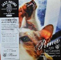 【シールド DEAD STOCK】PRIMO & THE GROUPE / CAN I CHANGE 12(12