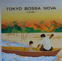 Various / Tokyo Bossa Nova ~Verao~ (12