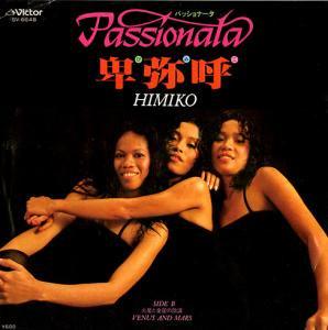 Passionata / 卑弥呼 (7
