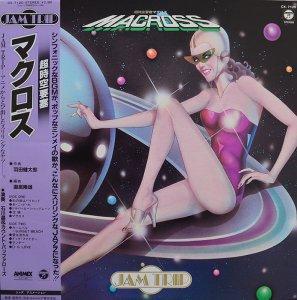 O.S.T. 超時空要塞 マクロス / ジャム・トリップ  (LP