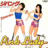 PINKLADY / ジパング (7