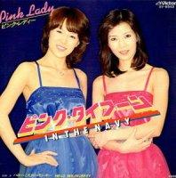 Pink Lady / Pink Typhoon (7