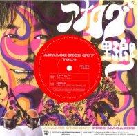 ANALOG NICE GUY VOL.4(ラフィータフィー忌野清志郎/spanova)(ソノシート)(7