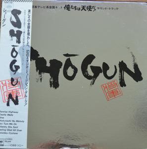 SHOGUN/ O.S.T. (俺たちは天使だ!) (LP)