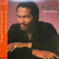 RAY PARKER JR. & RAYDIO / A WOMAN NEEDS LOVE (LP)