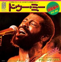 TEDDY PENDERGRASS / DO ME (7