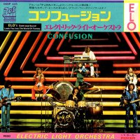 Electric Light Orchestra / Confusion (7