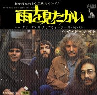 Creedence Clearwater Revival / Have You Ever Seen The Rain (7