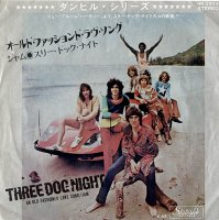 THREE DOG NIGHT / AN OLD FASHIONED LOVE SONG (7