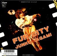 八神純子 / FUN CITY (7