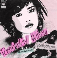 山口百恵 / ROCK'N'ROLL WINDOW (7