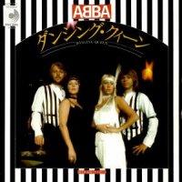 ABBA / DANCING QUEEN (7