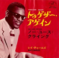 Ray Charles / Together Again (7