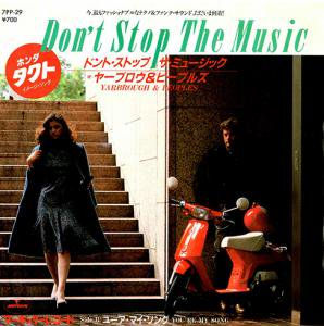 YARBROUGH&PEOPLES / DON'T STOP THE MUSIC (7