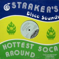 Drick & The Equitables / You Too Fast / Jamming Soca (12