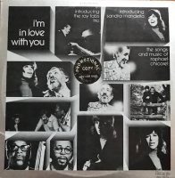 RAPHAEL CHICOREL / RAY TABS TRIO / I'M IN LOVE WITH YOU (2LP)