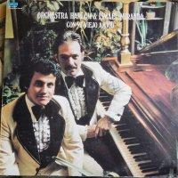 Orchestra Harlow And Ismael Miranda / Con Mi Viejo Amigo (LP)