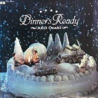 Amii Ozaki / Dinner's Ready (LP)