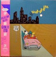 伊藤銀次 / SUGAR BOY BLUES (LP)