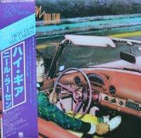 NEIL LARSEN / HIGH GEAR (LP)