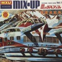 Takkyu Ishino / Takkyu Ishino Presents Mix-Up Limited Edition Vinyl (12
