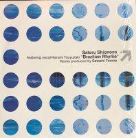 "Satoru Shionoya / Brazilian Rhyme (12"")"