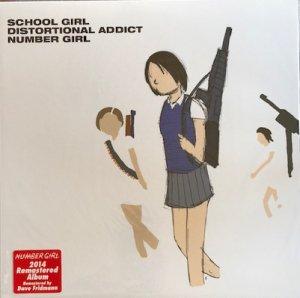 【祝再結成】 NUMBER GIRL / 2014年発売限定リマスター・アナログ4枚セット (3LP+7