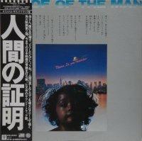 O.S.T. (大野雄二,ジョー山中) / 人間の証明  PROOF OF THE MAN (LP)