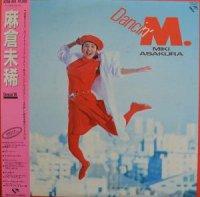麻倉 未稀 / DANCIN' M (LP)