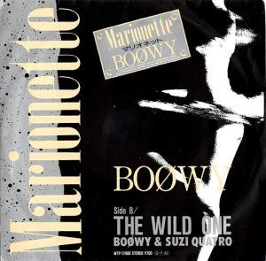 Boowy / Marionette (7