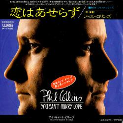 Phil Collins / You Can't Hurry Love (恋はあせらず) (7