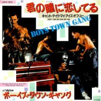 BOYS TOWN GANG / CAN'T TAKE MY EYES OFF YOU(君の瞳に恋してる) (7