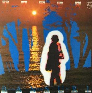 V.A / タブラ(宇宙の運行の認識) / バンスリ(夜の瞑想) (LP)