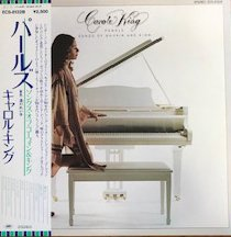 Carole King / Pearls Songs Of Goffin And King (LP)