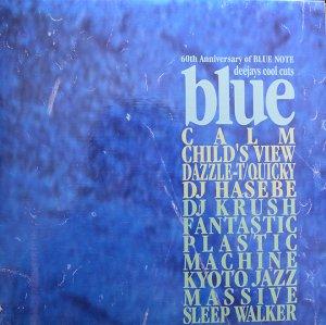 Various / Blue Deejays Cool Cuts (2LP)