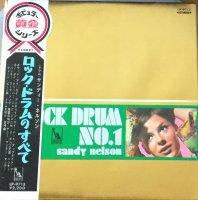 SANDY NELSON / ROCK DRUM No.1 (LP)