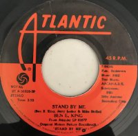 Ben E. King / The Coasters / Stand By Me / Yakety Yak (7