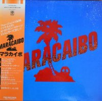マラカイボ Maracaibo / Same (LP)