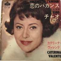 CATERINA VALENTE / VACANCE DE L'AMOUR(恋のバカンス) (日本語盤) (7