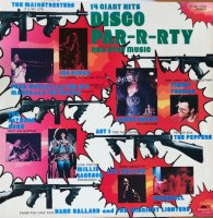V.A. / DISCO PAR-R-RTY (LP)