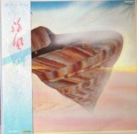 風 Kaze / 海風 ( アルバム 4) (LP)