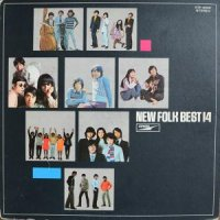 V.A. / NEW FOLK BEST 14 (LP)