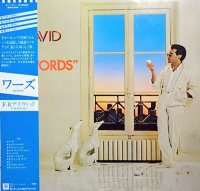 F.R. David / Words (LP)