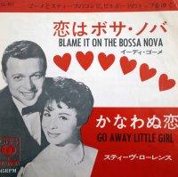 EYDIE GORME / BLAME IT ON THE BOSSA NOVA (7