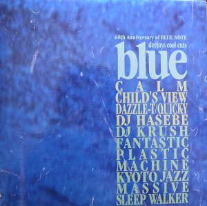 Various / Blue Deejays Cool Cuts (2LP)