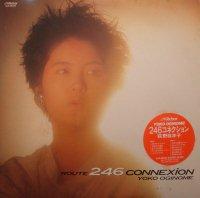 荻野目洋子 /  Route 246 Connexion (LP)