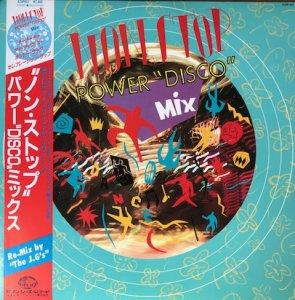 V.A. / Non stop power disco mix (12